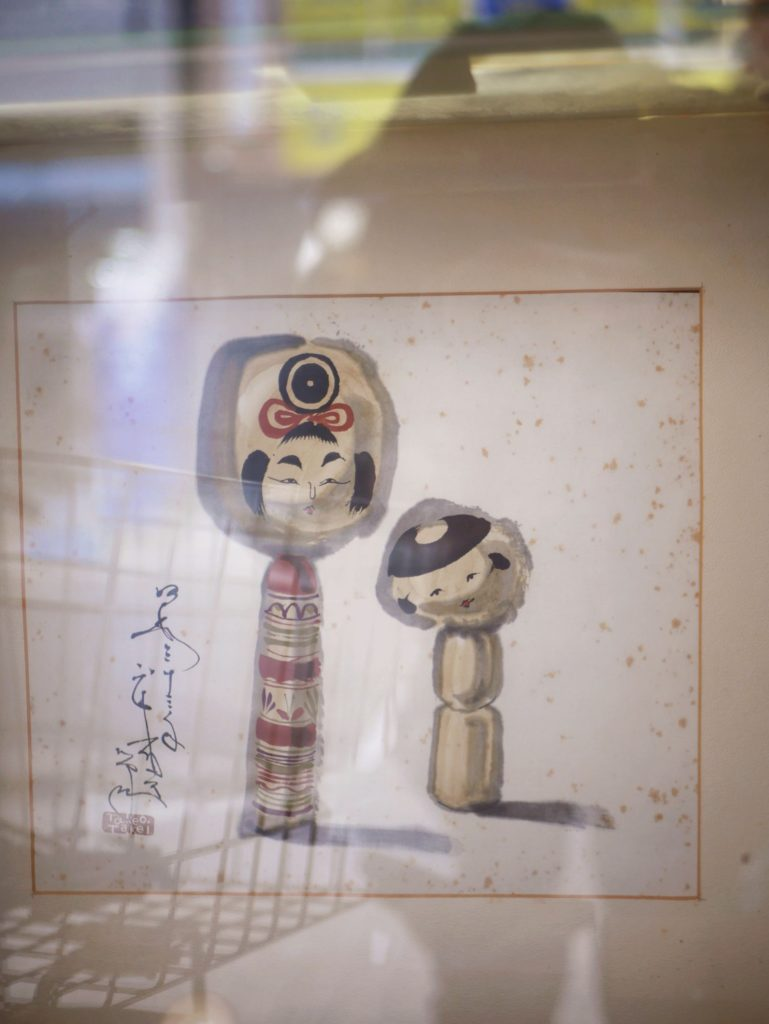 kokeshi peinture